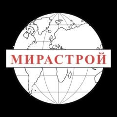 МИРАСТРОЙ
