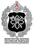 Федеральное казенное предприятие Управление заказчика капитального строительства Министерства обороны Российской Федерации