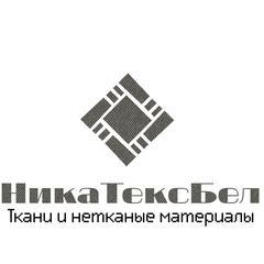 Никончук А.А.