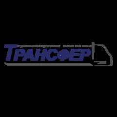 ТК Трансфер