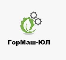 ГорМаш-ЮЛ Филиал в г. Череповец