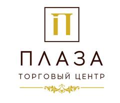 Спирина Нелли Михайловна
