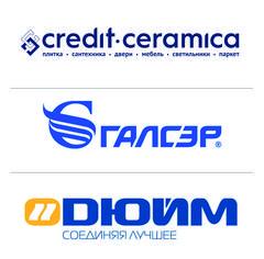 Группа Компаний: Кредит Керамика, Галсэр, Дюйм