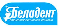 Беладент