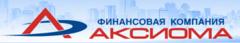 АКСИОМА, Финансовая Компания