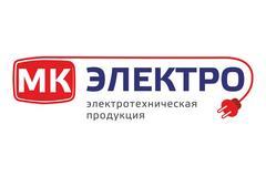 МК ЭЛЕКТРО