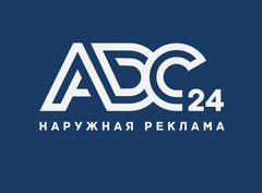 АДС-24