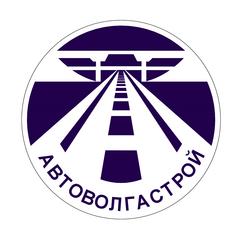 АвтоВолгастрой