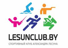 Спортивный клуб Александра Лесуна
