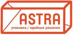 Типография Астра
