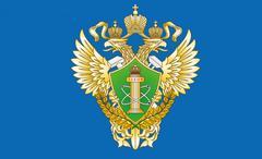 Средне-Поволжское управление Ростехнадзора
