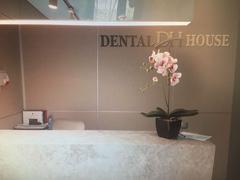 Стоматологическая клиника DENTAL HOUSE