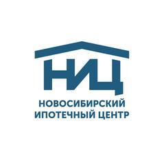 Новосибирский Ипотечный Центр