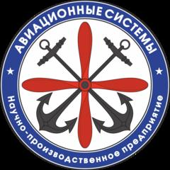 НПП Авиационные системы
