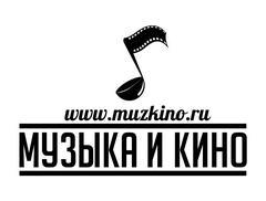 Музыка и Кино, Группа компаний
