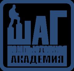 Компьютерная Академия Шаг МСК