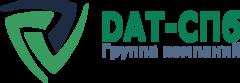Группа компаний DAT-СПБ