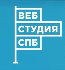 Веб студия СПб