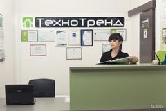 ТехноТренд
