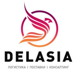 DELASIA