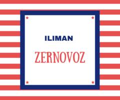 Илиман