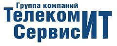 Телеком-Сервис ИТ, Группа компаний
