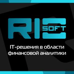 РИО Софт