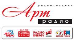 АРТ-Радио