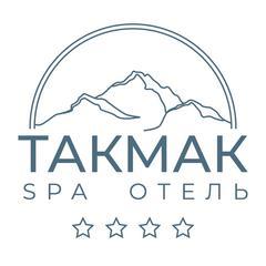 Такмак, SPA Отель