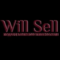 Вилл Сэлл