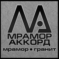 Мрамор Аккорд