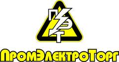 ПромЭлектроТорг