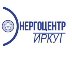 Энергоцентр ИРКУТ