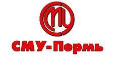 СМУ-Пермь