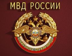 ФКУЗ МСЧ МВД России по Краснодарскому краю