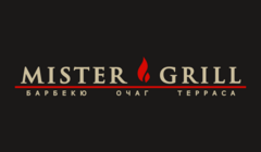 Mister Grill