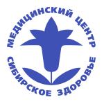 МЦ Сибирское Здоровье