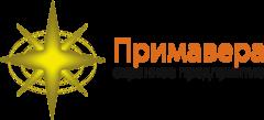 ЧОП Примавера