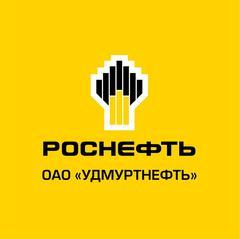 Удмуртнефть
