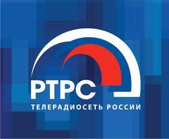 ФГУП РТРС Приморский КРТПЦ