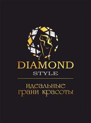 Даймонд