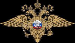 4 отдел полиции УВД на Московском метрополитене ГУ МВД РФ по г.Москве