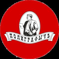 Полиграфыч-Пермь