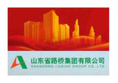 Казахстанский филиал Тоо Корпорация Луцяо провинции Шаньдун