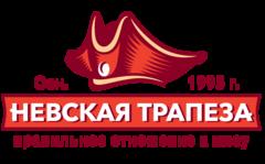 Невская Трапеза