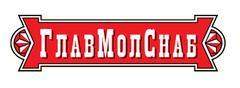 Главмолснаб