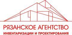 Рязанское Агентство Инвентаризации и Проектирования