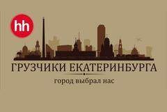 Тишин Константин Игоревич