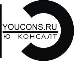 Ю-КОНСАЛТ