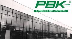 Промышленная компания Пластик, ТМ РВК